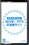 1976003