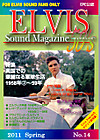 Elvis_sound_magazine_50s_no14_001