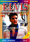 Elvis_sound_magazine_60s_no01_001