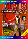 Elvis_sound_magazine_60s_no10_001